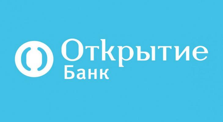 Банк «Открытие»: больше половины россиян предпочитают получать деньги вместо подарков на 23 февраля и 8 марта
