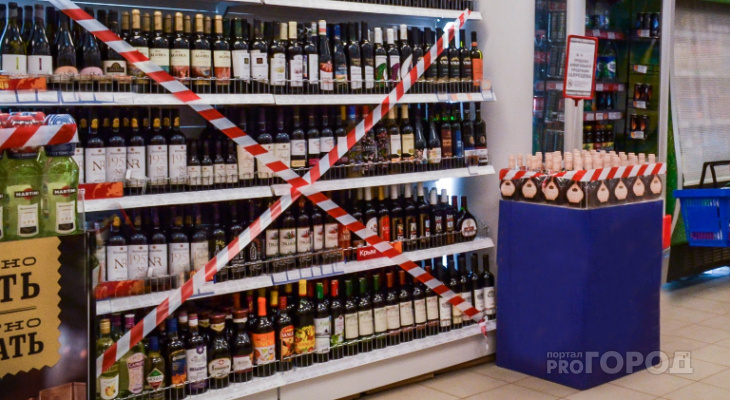 Длительные выходные: будут ли в Йошкар-Оле продавать алкоголь 23 февраля