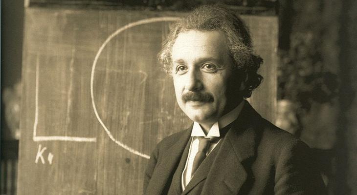 Тест дня: узнайте, чей IQ больше - ваш или Эйнштейна