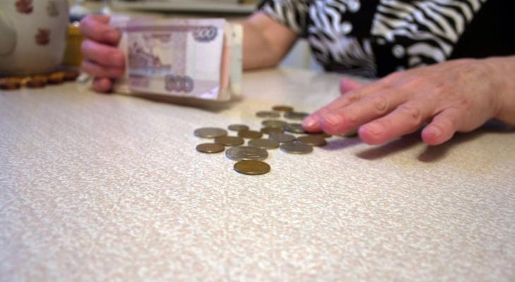 Стало известно, кому в Марий Эл не проиндексируют пенсию