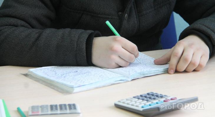 В Йошкар-Оле старшеклассникам расскажут, как поступить в ведущие ВУЗы России