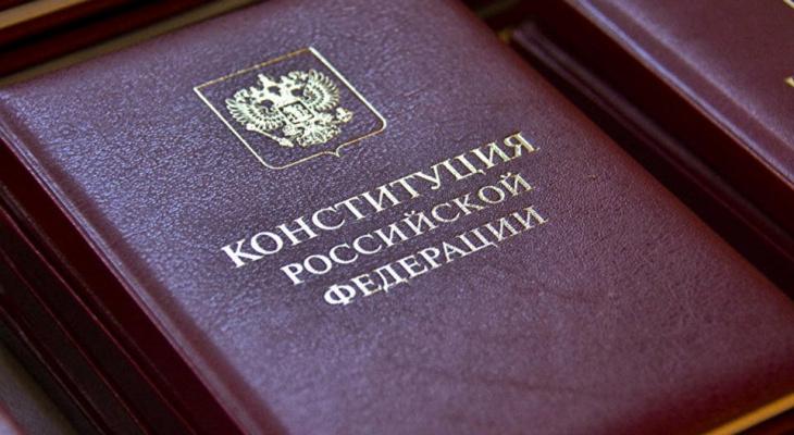 Опрос: большинство россиян планируют участвовать в голосовании по Конституции