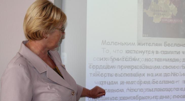 150 тысяч рублей или тюрьма: школьников в Марий Эл будут наказывать за оскорбление учителей