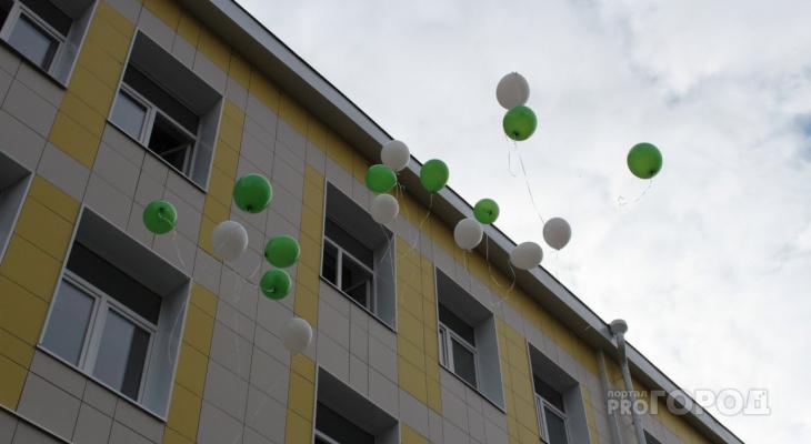 В микрорайоне Восточный построят школу для тысячи йошкаролинцев