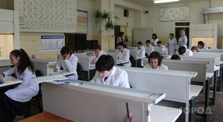 Студентов Йошкар-Олы из-за пандемии коронавируса отправили домой