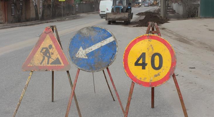 Ремонт дорог в Йошкар-Оле велся с нарушениями ГОСТов