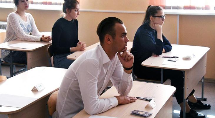 ЕГЭ для школьников из Марий Эл могут перенести из-за коронавируса