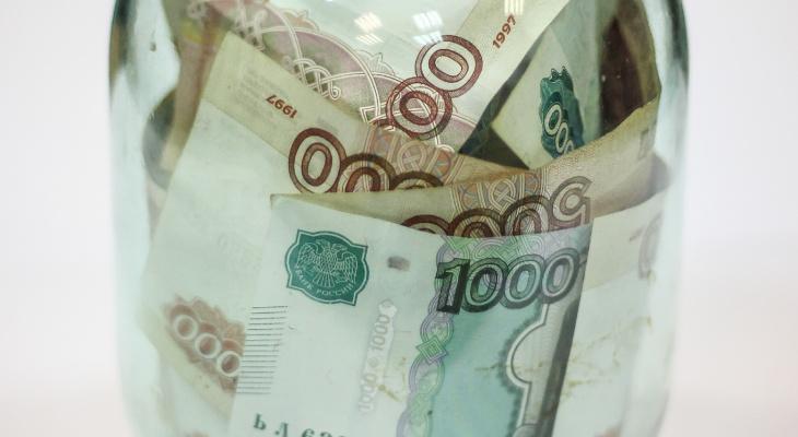 Новости России: утвержден максимальный размер кредитов для получения каникул