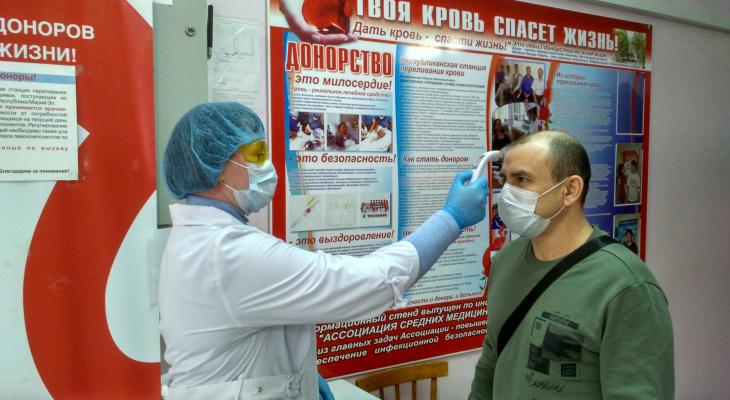 """Требуются """"супергерои"""" на станцию переливания крови в Йошкар-Оле"""