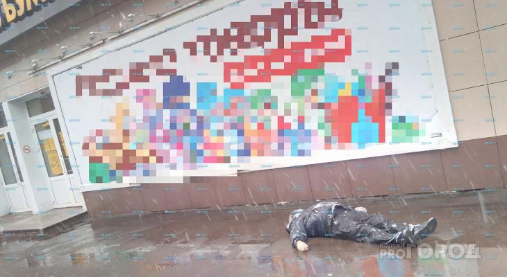 В Йошкар-Оле мужчина скончался на улице на глазах у прохожих