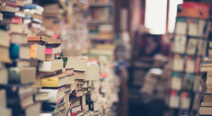 Как много в вас бесполезных знаний?