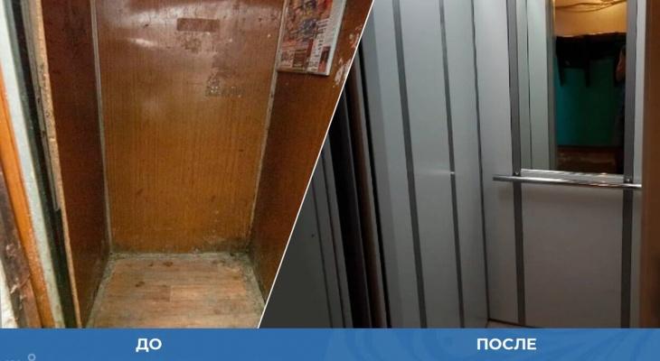 В Йошкар-Оле «откапиталят» около 100 многоэтажных домов
