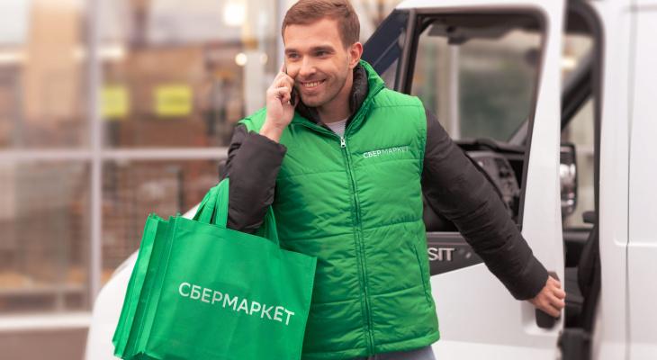 В Йошкар-Оле начал работу популярный сервис доставки продуктов СберМаркет