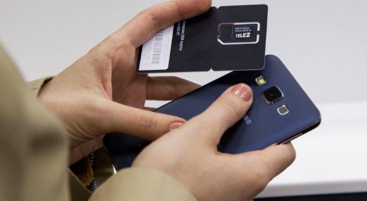 «Яндекс.Такси» доставляет SIM-карты Tele2 за 2 часа