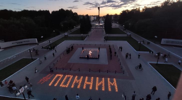В Йошкар-Оле в память о бойцах, павших в годы Отечественной войны, зажгли свечи
