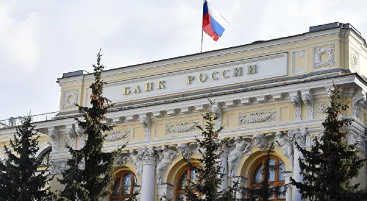 Новости России: Центробанк резко снизил ставку