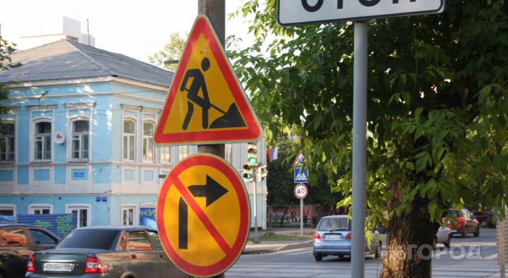 В ремонте дорог Йошкар-Олы по нацпроекту нашли очередные нарушения
