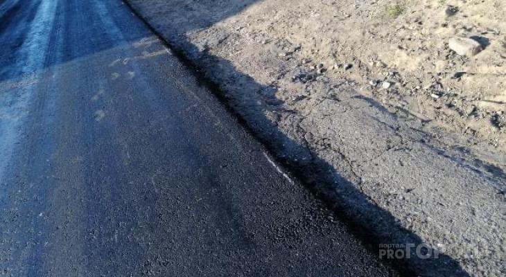 «И так сойдет»: в Марий Эл дорожники при ремонте уменьшили улицу