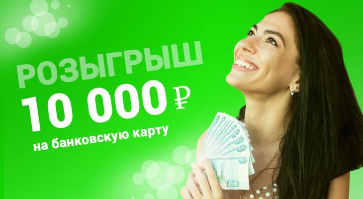 Главный приз 10 тысяч рублей: йошкаролинцы участвуют в масштабном конкурсе