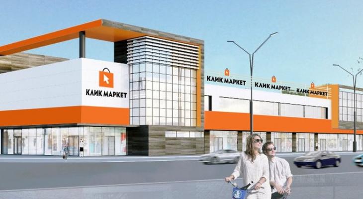 В Йошкар-Оле открылся первый онлайн-торговый центр. Как это сказалось на местном бизнесе?