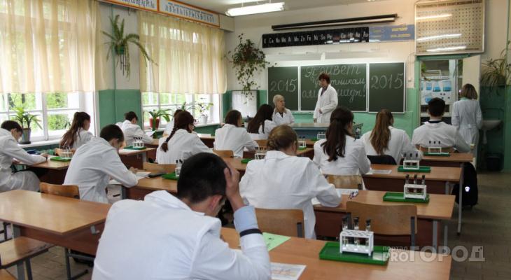 В Марий Эл студентам могут увеличить стипендии в несколько раз