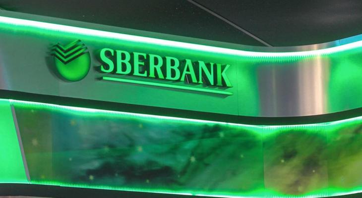 Полмиллиона частных клиентов обратились в Сбербанк за реструктуризацией в период пандемии