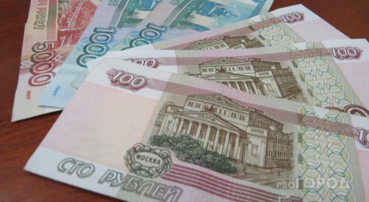 Жители Марий Эл получат единовременную выплату в 10 тысяч рублей в августе