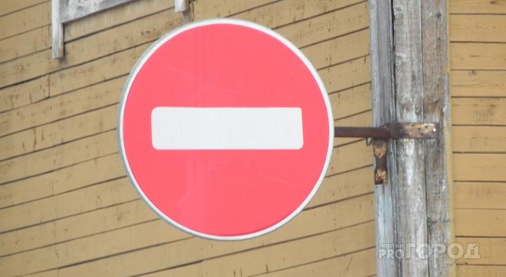 Водители будут «страдать» из-за перекрытых дорог в Йошкар-Оле