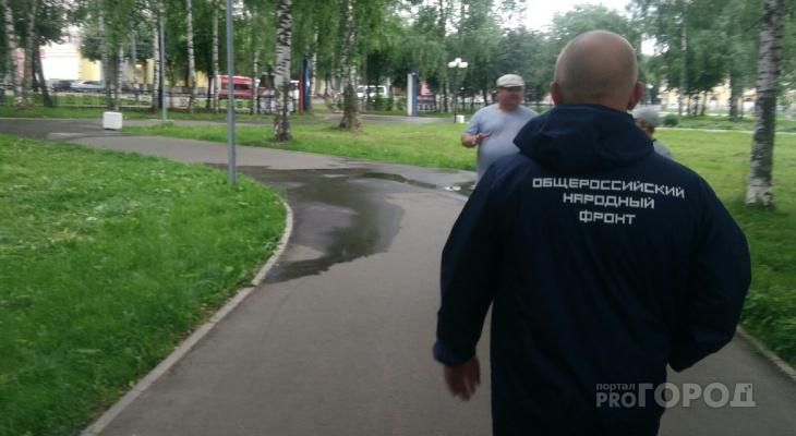 Прокуратура ревизировала отремонтированный по нацпроекту Парк Победы