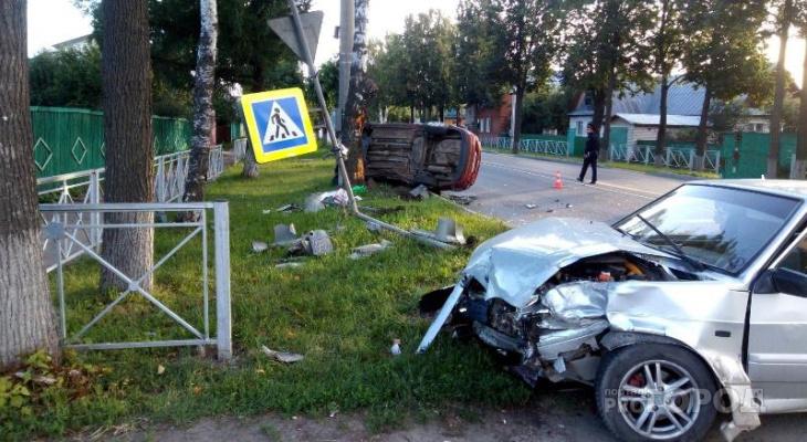 В ДТП на перекрестке Первомайская - Водопроводная пострадали трое