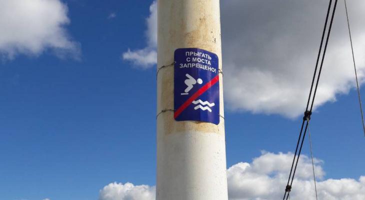 В Йошкар-Оле появился новый «водный» знак