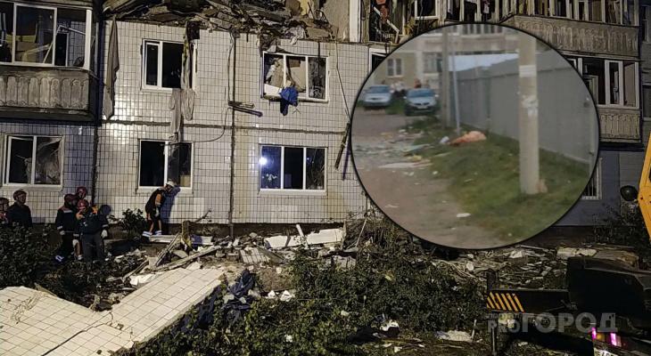 Новости России: взрыв в Ярославле унес жизни трех человек
