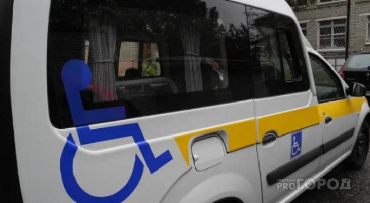 В Марий Эл появилось социальное такси для инвалидов и пенсионеров