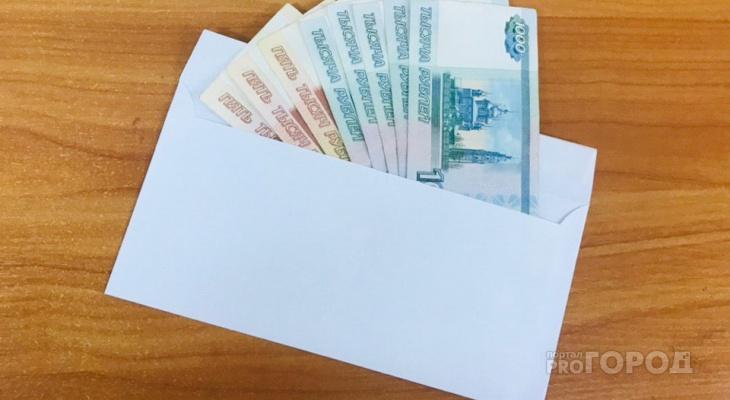 Бюджетники с октября получат проинсдексированную зарплату