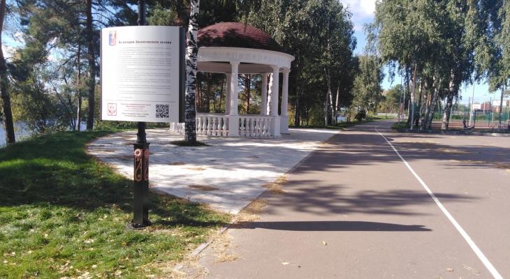 Авторская колонка: почему туристы едут отдыхать в Звенигово?