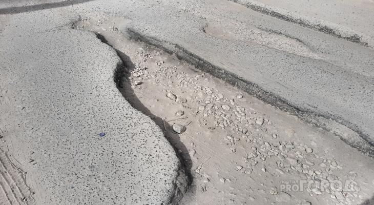 """""""Глубиной 15 сантиметров"""": йошкаролинец рассказал о проблемном участке дороги"""