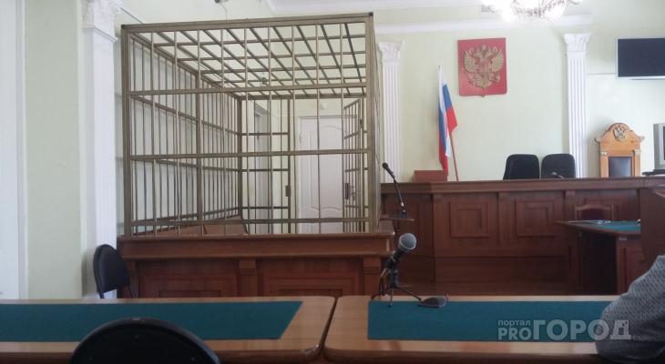 Судебный пристав из Марий Эл пошел под суд за фиктивные штрафы