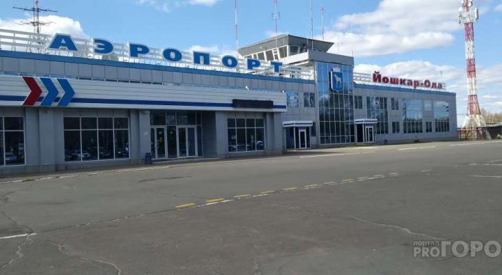 Новый терминал аэропорта: йошкаролинцы смогут полететь в Сочи и Симферополь