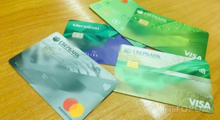Подростку из Йошкар-Олы грозит срок за кражу денег с карты