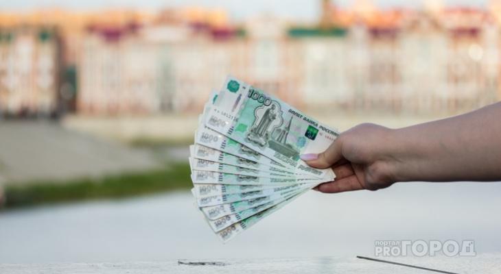 Правительство РФ предлагает ввести минимальную почасовую оплату труда