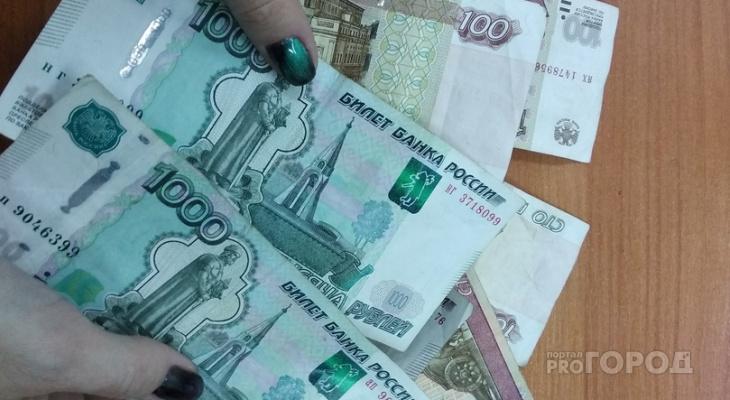 """""""Коронавирусная"""" надбавка к пособию по безработице станет постоянной"""