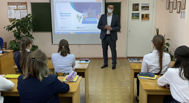 Сбербанк принимает активное участие в проведении «Урока цифры» в школах Йошкар-Олы