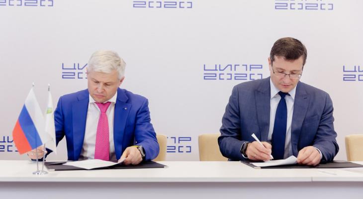 Сбербанк подписал соглашение о развитии цифровизации Нижегородской области