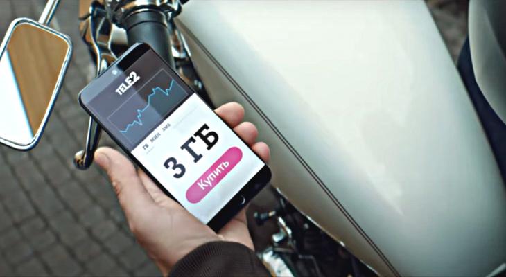 Tele2 удваивает гигабайты при покупке на «Маркете Tele2»