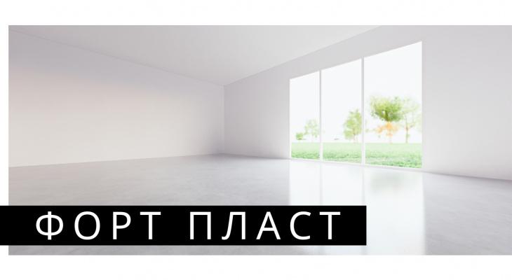 Двери, окна и потолки от профессионалов: «Обновить интерьер легко!»