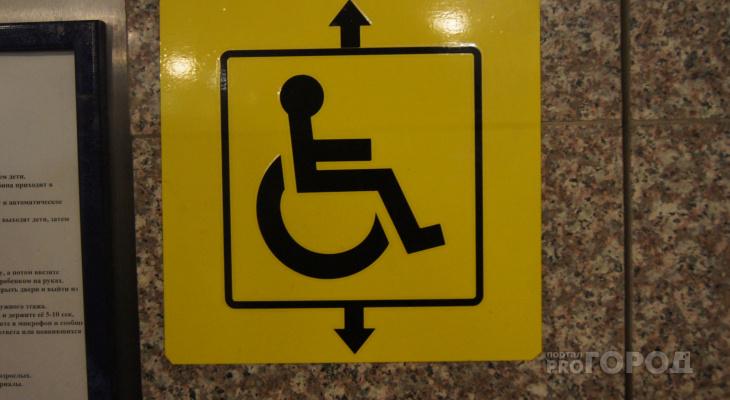 ДЦП в Марий Эл: возможна ли жизнь в республике с этим диагнозом