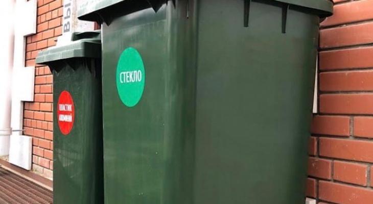 Не перегружать природу: рестораны Йошкар-Олы переходят к сортировке мусора