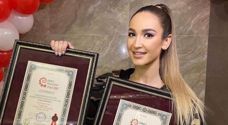 Новости России: Ольга Бузова вошла в Книгу рекордов