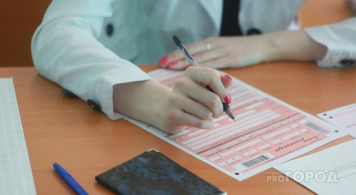Стало известно, сколько школьников заразились COVID-19 во время ЕГЭ