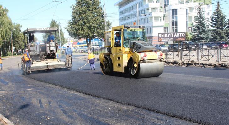 В Йошкар-Оле будут отремонтированы три дороги
